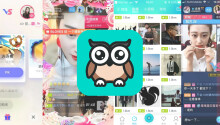 The hidden world of Chinese livestreaming app Inke Featured Image