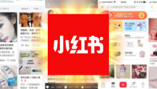 How to launch your product on China's popular Xiaohongshu fashion platform Featured Image