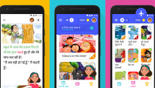 Google built a free app to teach Hindi and English to kids in India