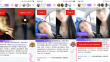 China's dating apps are experimenting with livestreamed matchmaking Featured Image