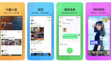 TikTok maker's new app is another shot in the Chinese social media battle