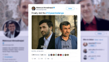 How a #10YearChallenge tweet highlights Iran's paradoxical relationship with social media