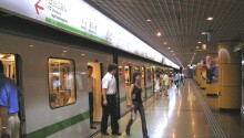 Chinese subway stations now let you pay for tickets by scanning your face