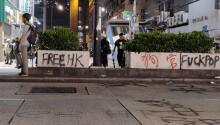 Google blames faulty algorithm for blurring Hong Kong protest graffiti on Street View