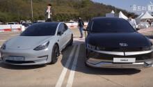 Hyundai's Ioniq 5 EV is a deceptively chonky boy