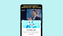 The kids aren't alright: China limits TikTok use for children to 40 minutes a day Featured Image
