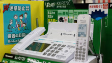 Think the fax machine is dead? Not in Japan Featured Image