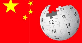 Why Wikimedia banned seven Chinese based editors for 'infiltration'