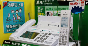 Think the fax machine is dead? Not in Japan