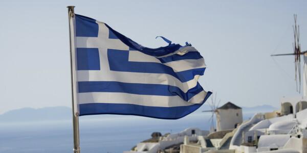 Zerofund: An innovative platform to kickstart Greece's startup scene