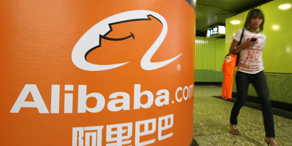 What Alibaba's IPO means for e-tailing in the US