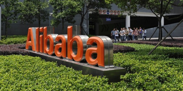 Alibaba IPO explained: Expect multiple public offerings from China's e-commerce giant