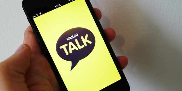 Kakao launches KakaoGroup, a private group communication app that pairs with its messaging service