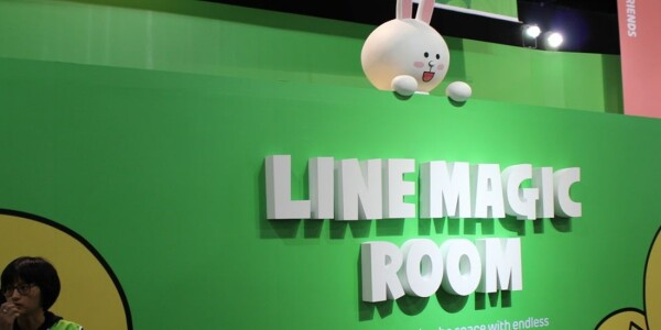 Messaging app company Line says it won't hold an IPO this year after all