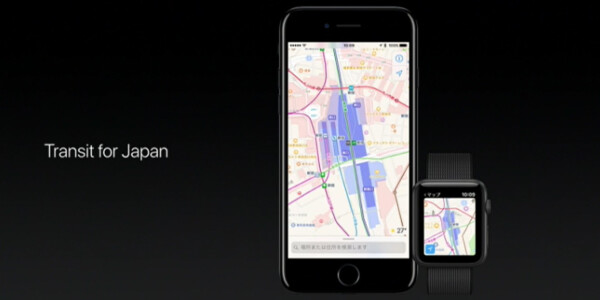 Apple Pay is coming to Japan with support for Transit payments next month