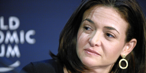 Sheryl Sandberg on why you don't need a personal brand