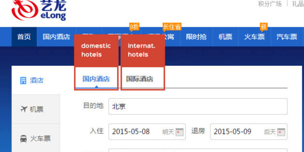 What Chinese travel sites taught me about UI