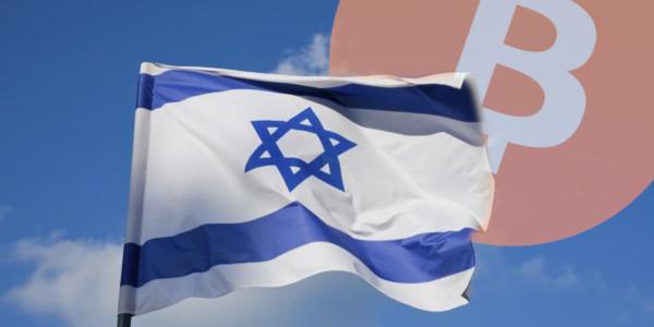 Israel regulators support 'heavily regulated' cryptocurrency trading platform