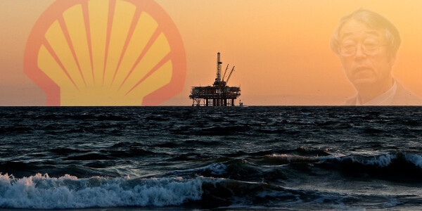 Shell is recruiting science graduates to build blockchain use cases for oil and gas