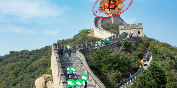 WeChat quietly bans cryptocurrency fundraising