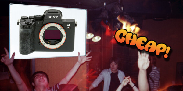 CHEAP: $1,300 off Sony's beastly A7R IV mirrorless camera? Hell yeah!!!!
