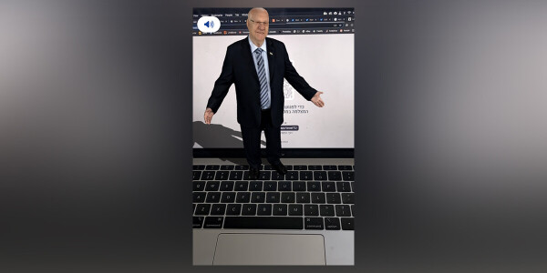 This surreal AR hologram of Israel's president is a meme in the making