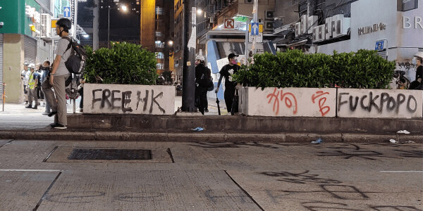 Google blames faulty algorithm for blurring Hong Kong protest graffiti on Street View