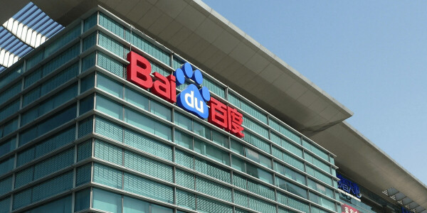 Chinese tech giant Baidu reportedly plans to launch an AI chip company