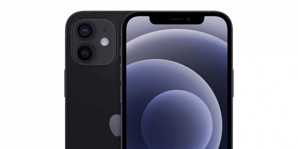 Apple might stop making the iPhone 12 mini due to sluggish demand