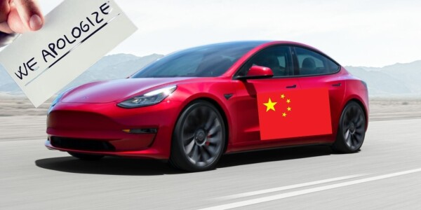 Tesla hops on Chinese social media to police posts that damage its brand
