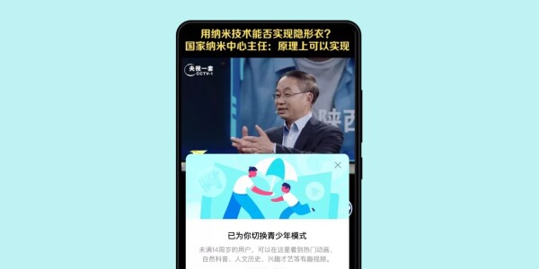 The kids aren't alright: China limits TikTok use for children to 40 minutes a day