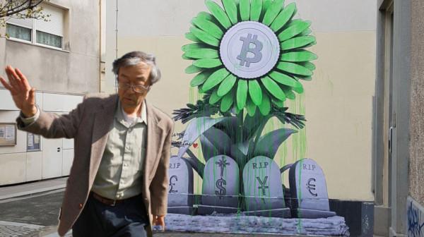 satoshi, quote, blockchain, bitcoin, dorian, nakamoto institute