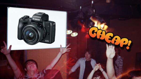cheap, canon, eos, m50, camera, mirrorless