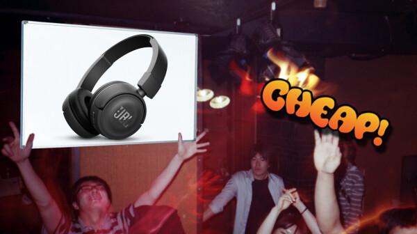 jbl, t450bt, headphones, wireless