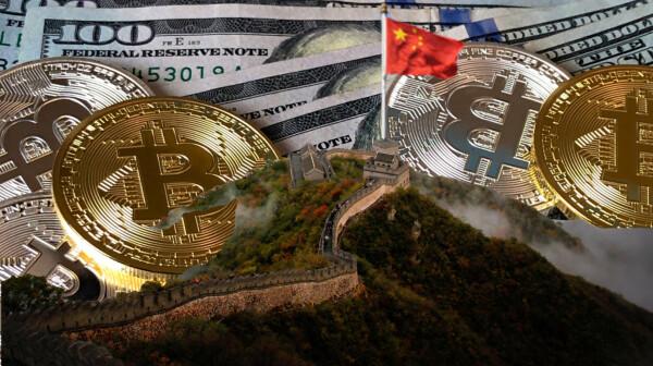 china, blockchain, superpower, cryptocurrency