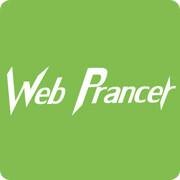 Web Prancer