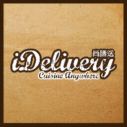 iDelivery Concepts