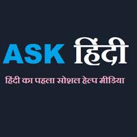 Askhindi.com