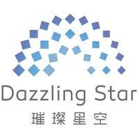 Dazzling Star Animation