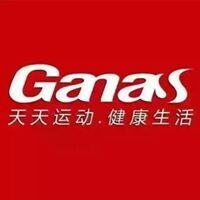 Guangzhou GANAS Gym Equipment Factory