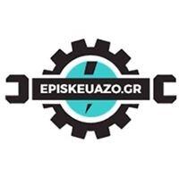 Episkeuazo.gr