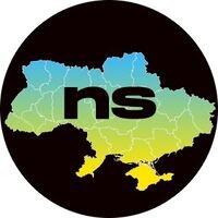 NerdySoft
