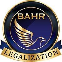 BAHR Legalization