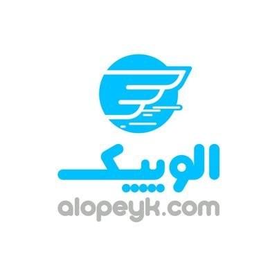 AloPeyk