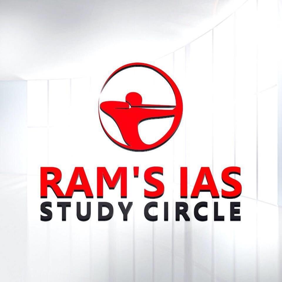 Ram's IAS Study Circle