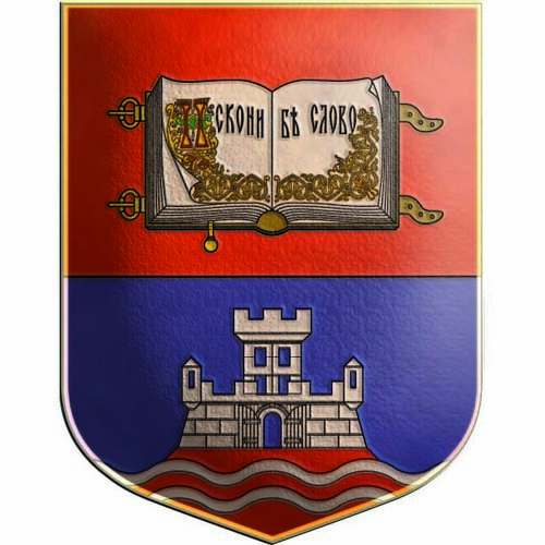 Univerzitet u BG