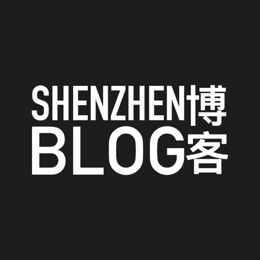 ShenzhenBlog