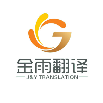 Jinyu Translation