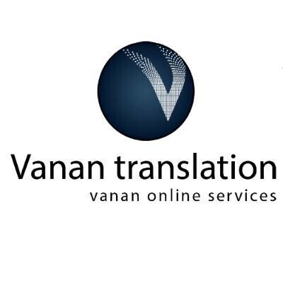 Vanan Translation