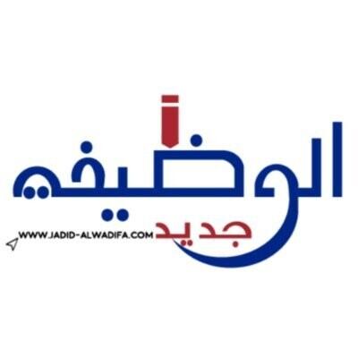 Jadid-Alwadifa.Com
